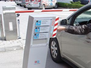 Паркинг системи и бариери